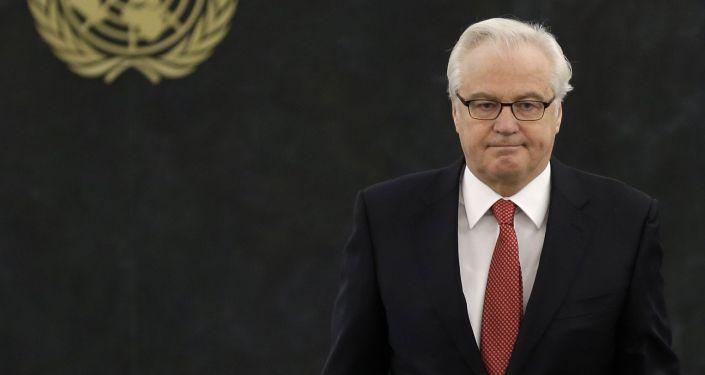 Stálý zástupce RF při OSN Vitalij Čurkin