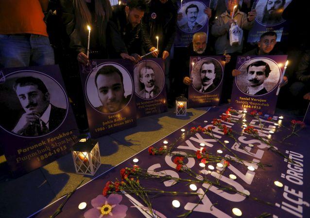 Pietní mítink na památku obětí genocidy arménského národa
