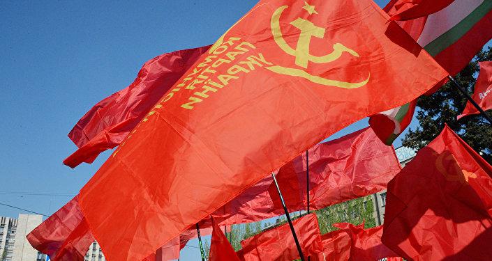 Komunistická strana Ukrajiny