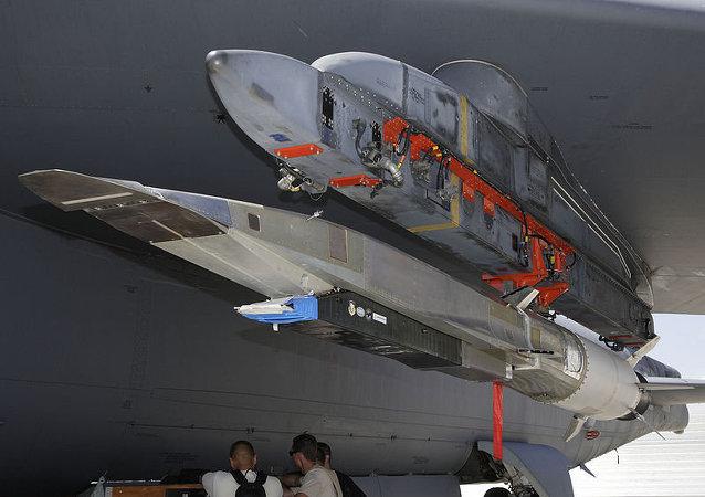 Hypersonická raketa X-51A