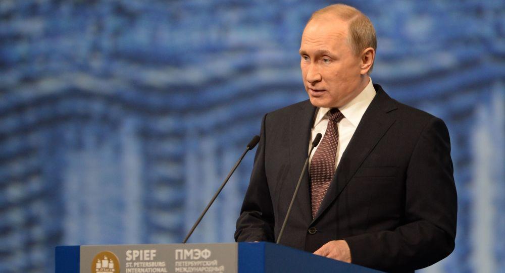 Vladimir Putin na SPIEF-2016