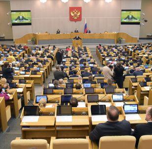 Státní duma Ruské federace. Ilustrační foto