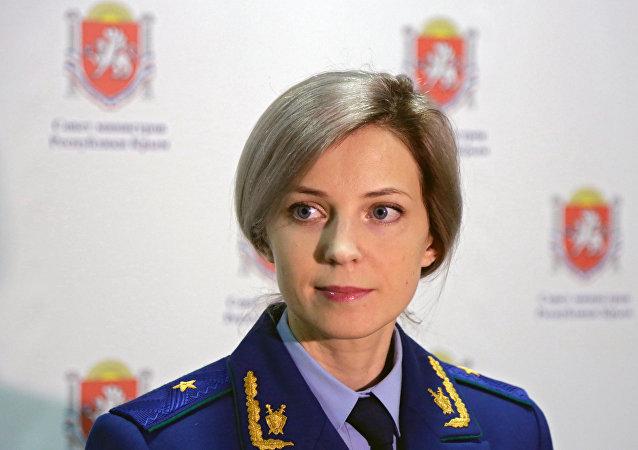 Prokurátorka Natalja Poklonskaja