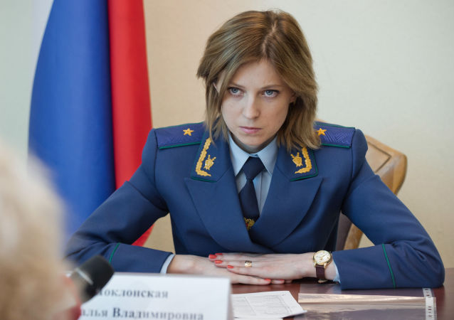 Prokurátorka Krymu Natalja Poklonskaja