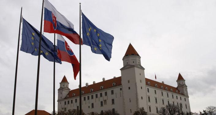 Vlajky Slovenska a EU v Bratislavě
