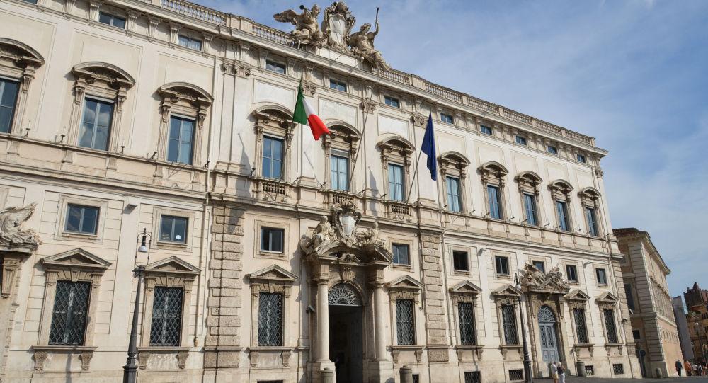MZV Itálie