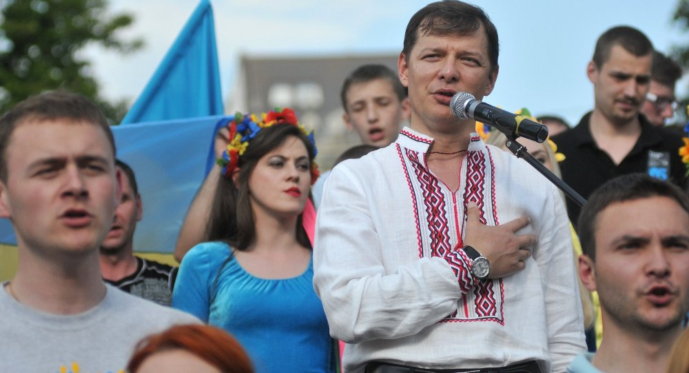Poslanec Rady Oleh Ljaško