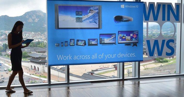 Windows 10. Ilustrační foto