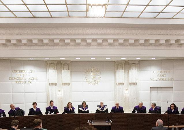 Rakouský Ústavní soud