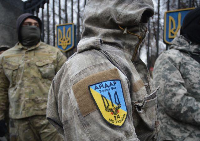 Vojáci praporu Ajdar