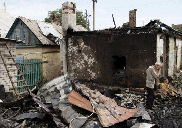 Situace v Donbasu