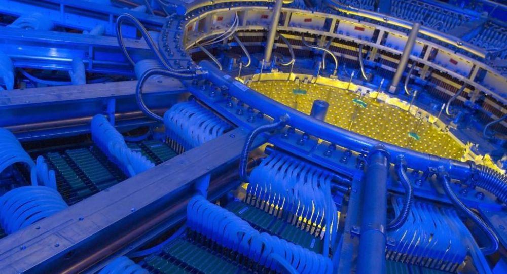 Velký hadronový urychlovač