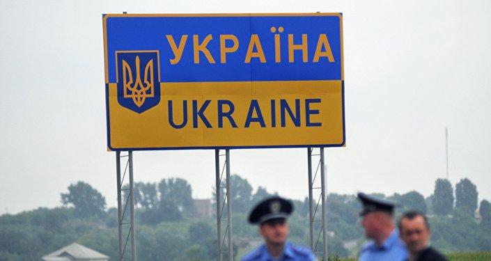 Přechod na ukrajinsko-polské hranici