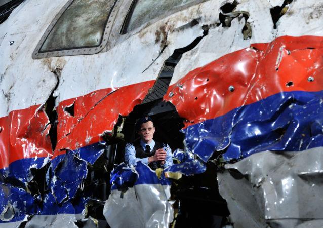 Rekonstrukce pádu Boeing 777 Malaysia Airlines (let MH17)