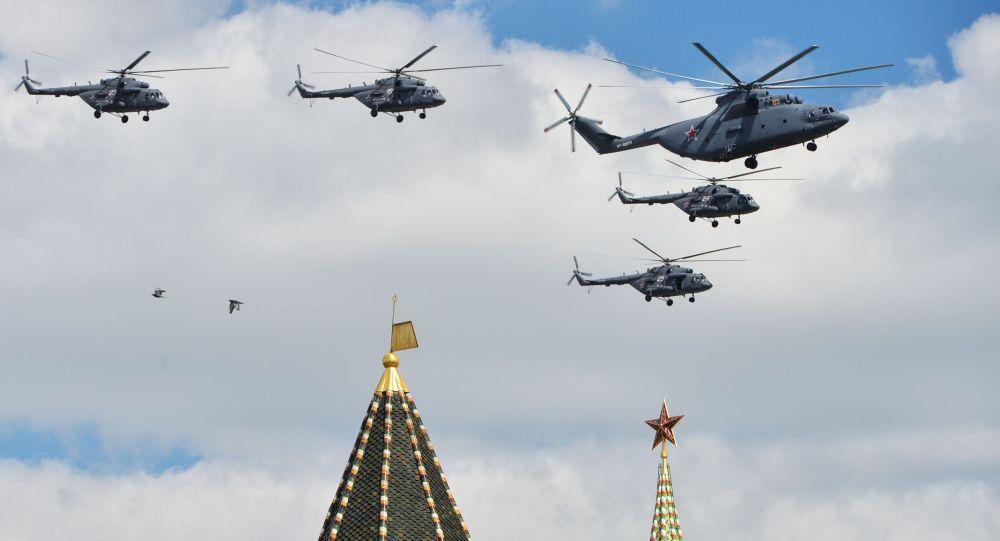 Vrtulníky Mi-26 a Mi-8.