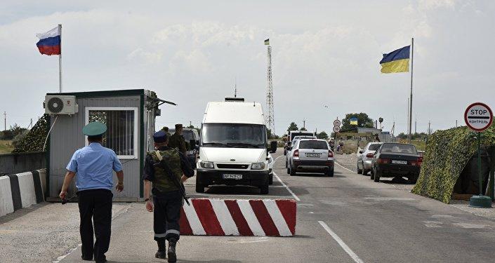 Kontrolní stanoviště mezi Krymem a Ukrajinou