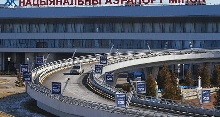 Minské letiště