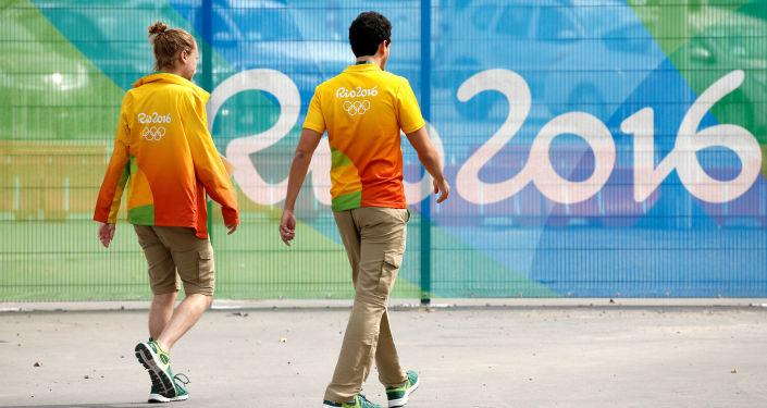 Olympijský park v Rio