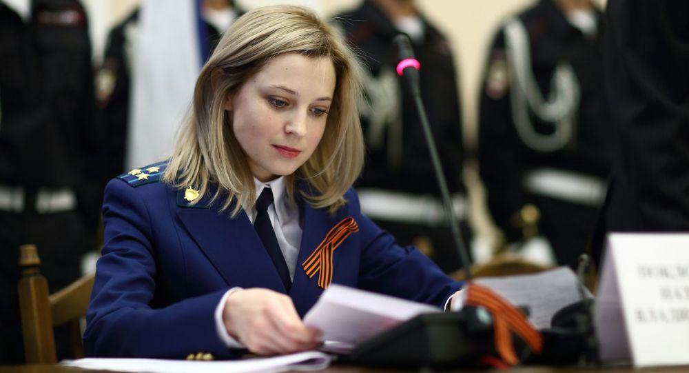 Prokurátorka Krymu Natalja Poklonskaja během ceremonie vykonávání přísahy pracovníků prokuratury Republiky Krym v Simferopolu