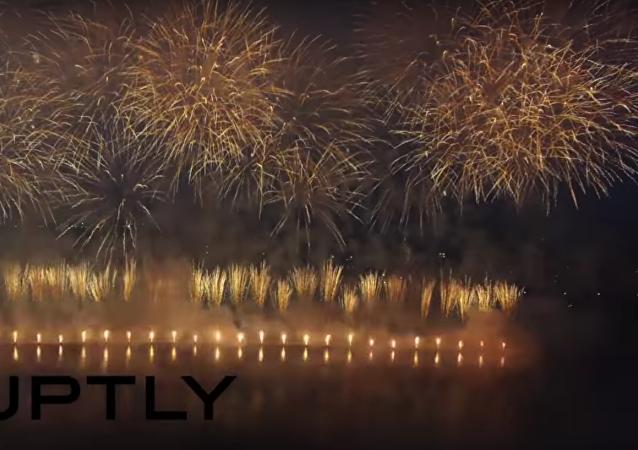 Mezinárodní ohňostrojový festival v Moskvě