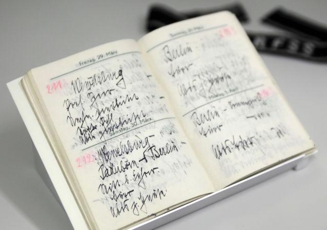 Deníky Heinricha Himmlera v zámku Wewelsburg