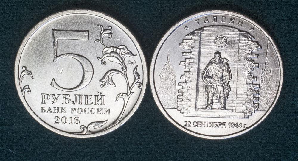 Estonsko pobouřila ruská mince s Bronzovým vojínem.