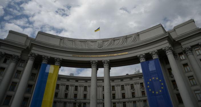 Budova NZV Ukrajiny