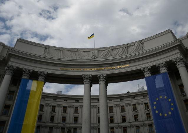 Ukrajinské MZV