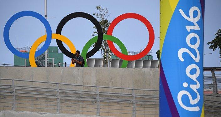 Olympijský park v Riu