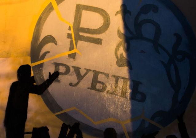 Graffiti na podporu ruble v Petrohradu