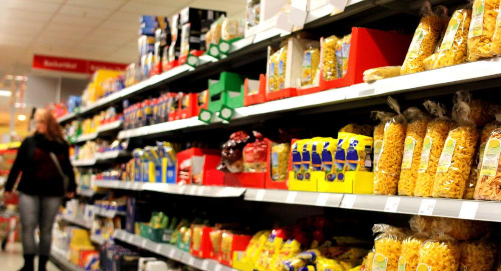 Supermarket v Německu