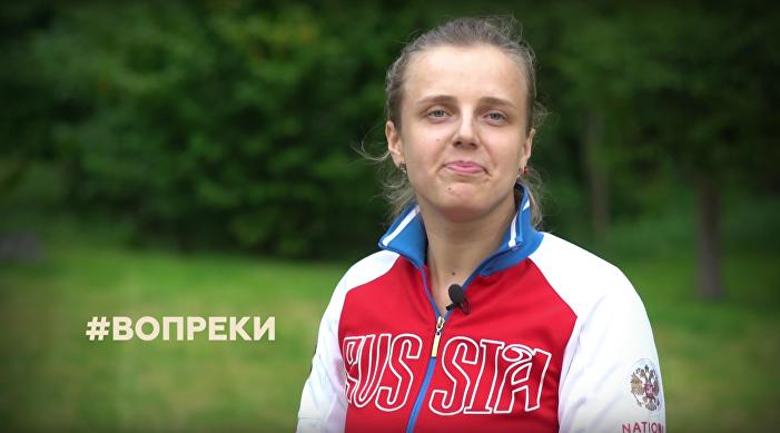 Viktoria Vojkova, šerm.