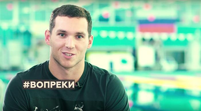 Denis Tarasov, plavání.