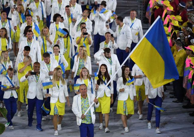 Ukrajinští sportovci během zahájení olympiády v Riu
