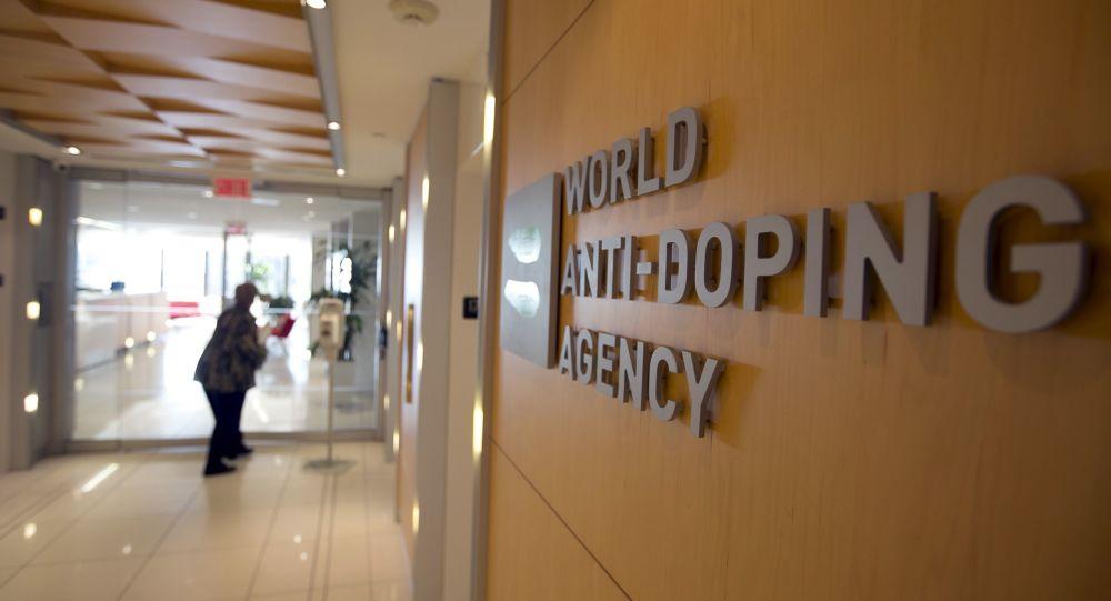 Kancelář WADA