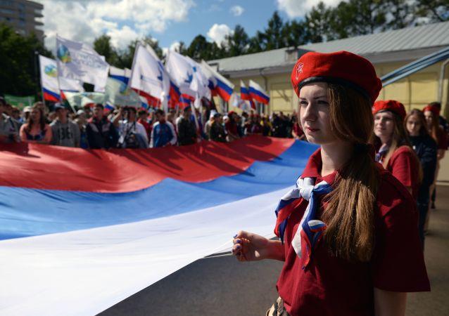 Oslavy Dne státní vlajky Ruské federace v Novosibirsku