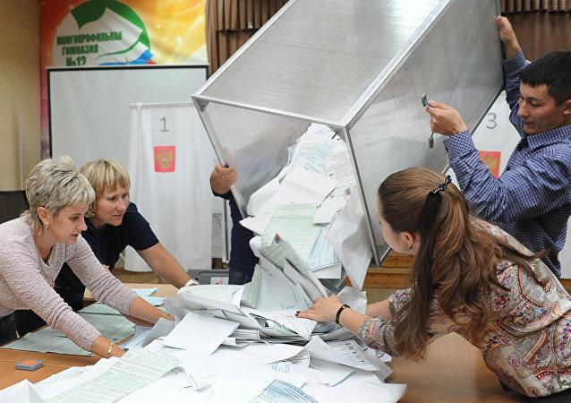 Volby do Státní Dumy