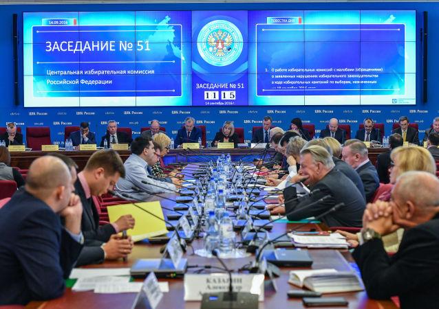 Ústřední volební komise