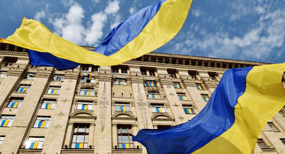 Ukrajinské vlajky v Kyjevě