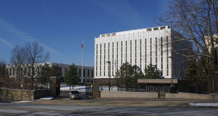 Budova velvyslanectví Ruska v USA