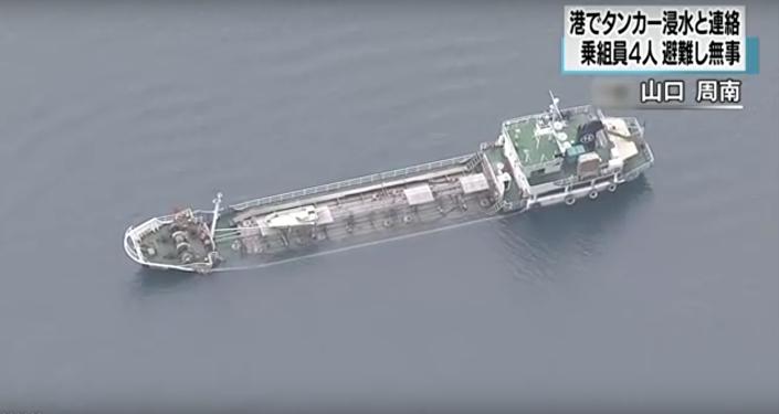 Na internetu se objevilo video potápějícího se tankeru u Japonska s hydroxidem sodným