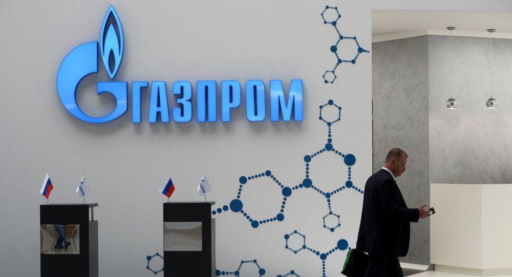 Logo společnosti Gazprom