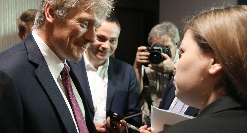 Tiskový konference Dmitrije Peskova
