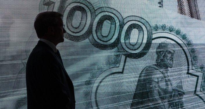 Bankovka o hodnotě 1000 rublů