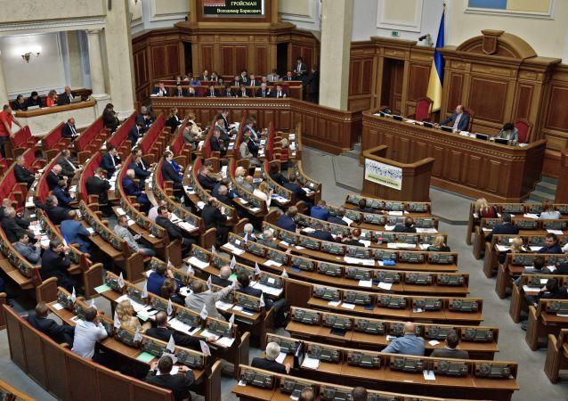 Zasedání Nejvyšší rady