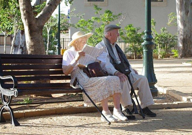 Starší lidé