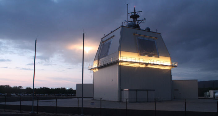 Americký objekt protiraketové obrany The Aegis Ashore Weapon System