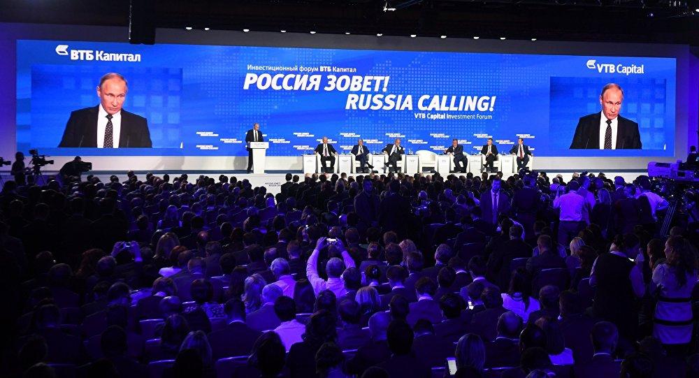 Vystoupení Vladimira Putina na fóru Russia calling!