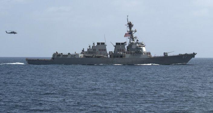 Torpédoborec USS Mason