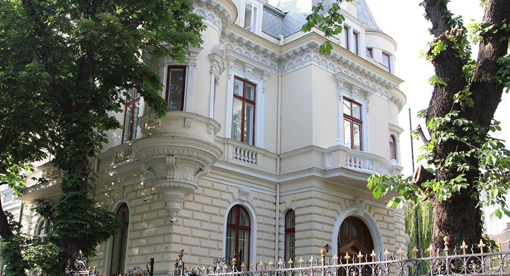 Ruské centrum vědy a kultury v Bukurešti